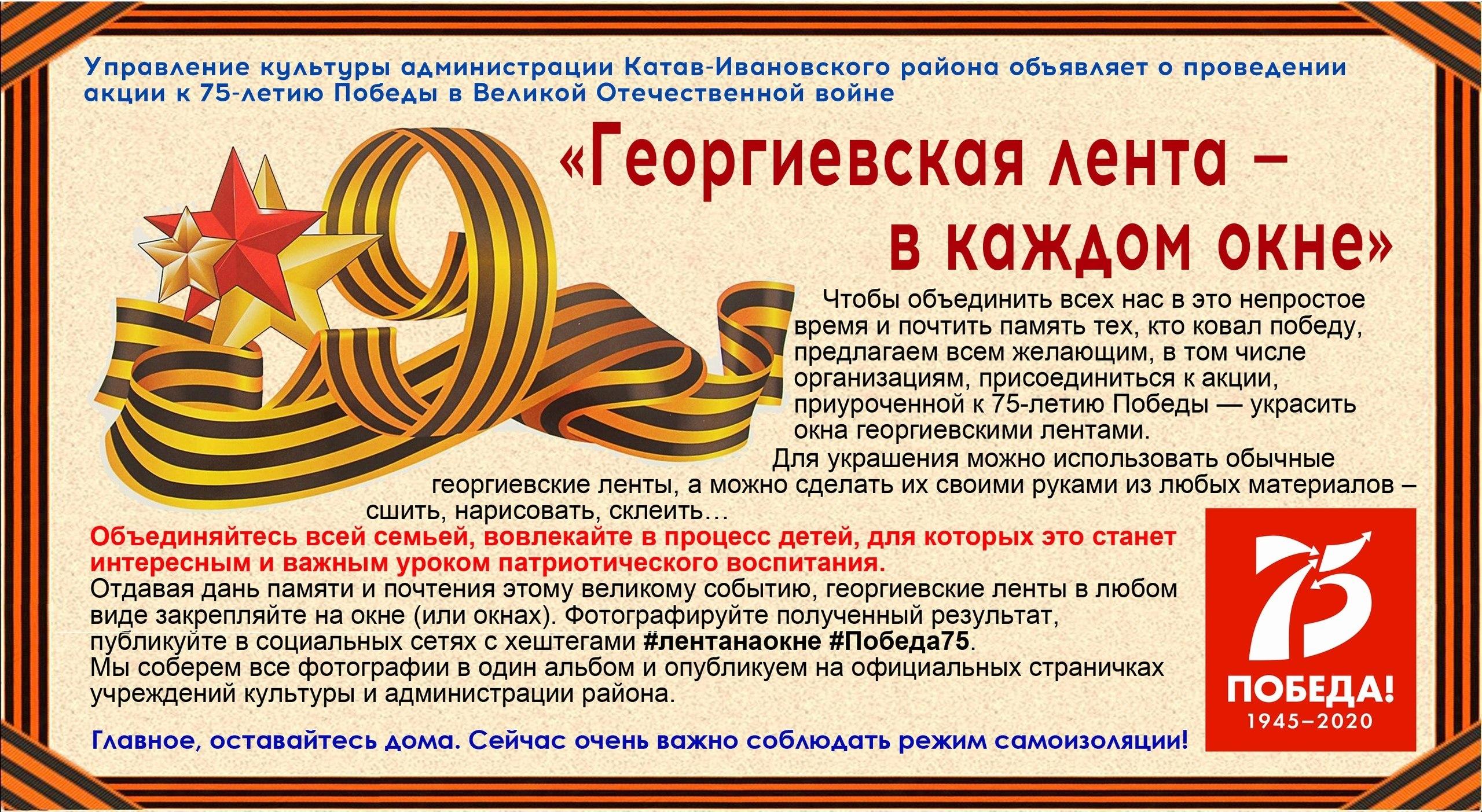Работа онлайн юрюзань модельный бизнес курганинск