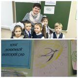 Наши выпускники - первоклассники школы №6 с воспитателем Котельниковой Г.А.