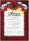 """I место """"Крепыш-2011"""", номинация """"Метание набивного мяча"""""""