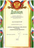 """Победитель в номинации """"Спортивный резерв"""" турслет 2013"""