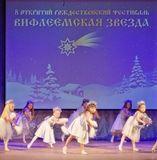"""Танец """"Небесные звездочки"""",  девочки группы №10"""