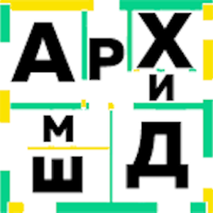 Новый сайт МБУ ДО «ДАХШ «Архимед»!