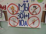 МБОУ Школа №71