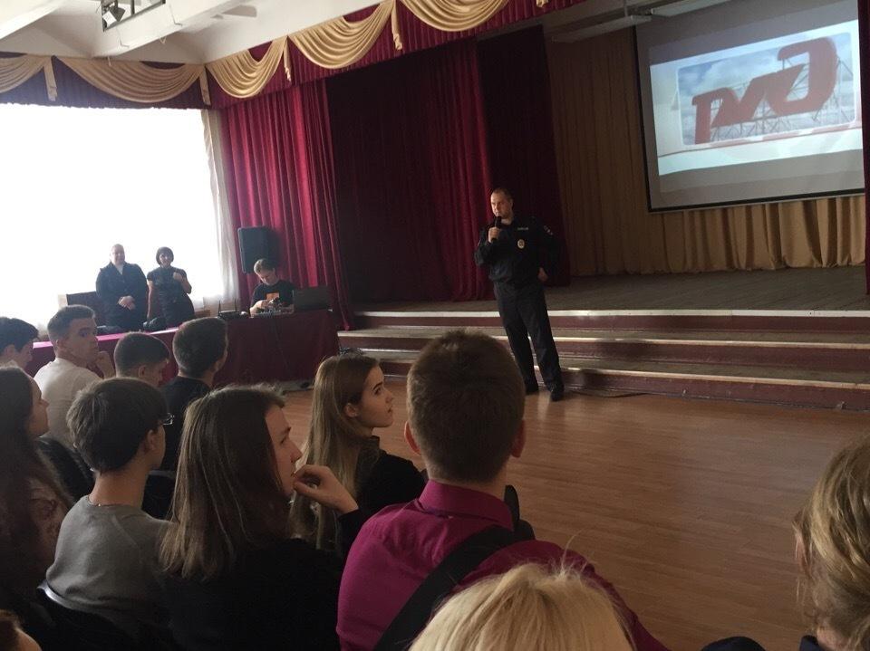 Встреча с представителями Петрозаводского линейного отдела МВД России на транспорте и РЖД