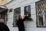 Возложение цветов к памятной доске академика Н.П. Лавёрова