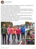 Отзыв о пробеге Анны Тепляковой