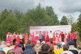 Праздник Петров день в д. Морщихинская