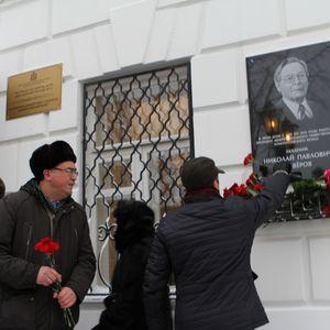 90 лет со дня рождения академика Николая Лавёрова