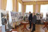 Посетители выставки-презентации