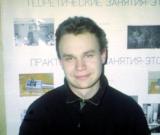 Коваль Дмитрий Викторович