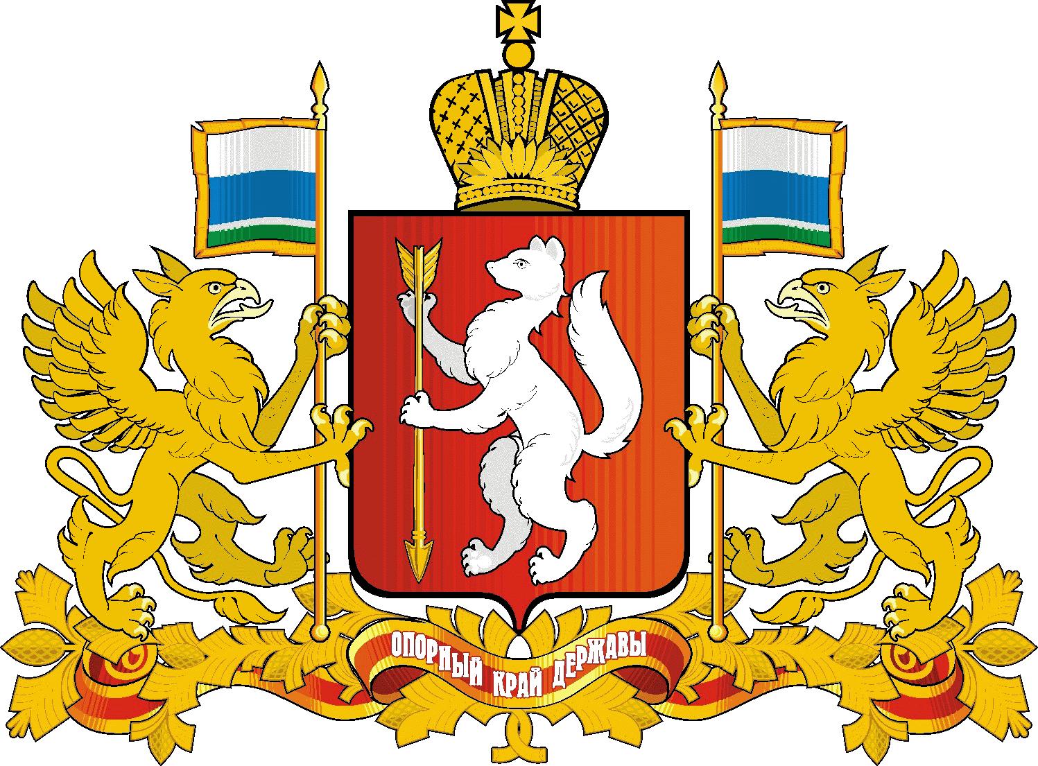 герб каменского района