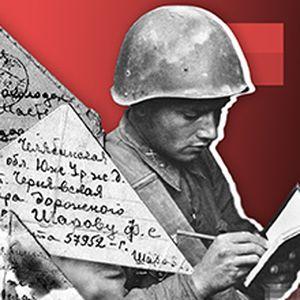Конкурс письменных  работ «Никто не забыт, ничто не забыто!»