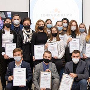 Городское награждение волонтеров  ГДО «ДоброТаг»