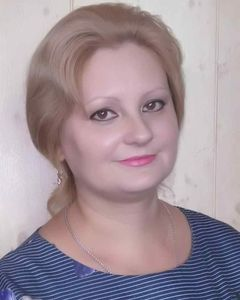 Бойко Елена Владимировна