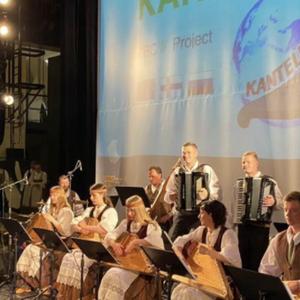 Программа Kantele Fusion завершилась в Петрозаводске