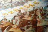 Афиша «Кантеле» 1982 года