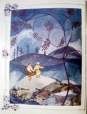 С.Топелиус. Сказки (1979 г.). Обложка книги и иллюстрации
