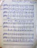 Поморская народная песня «Ворота-то были Дарьевски» в обработке Юрия Зарицкого (партии сопрано и альтов). Из архива «Кантеле»