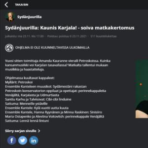 Аманда Кауранне о проекте Kantele-GO! в эфире Yle