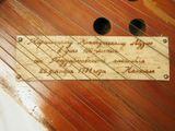 Кантеле работы Х.Кристала, 1958. Инструмент находится в Краеведческом музее