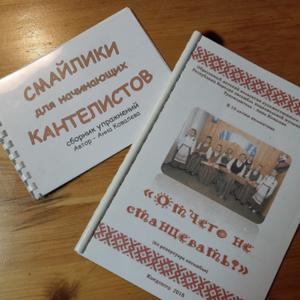 «Kantele-GO!» вдохновляет на новые творческие проекты