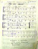 Карельская песня «Где ты, милый?» в обработке С.Оськиной из репертуара группы «Айно»