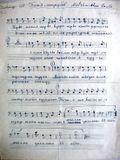 Ян Сибелиус. «Metsamiehen laulu» (Песня лесорубов) в обработке Карла Раутио. Хоровая партия. Из архива «Кантеле»