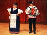Валентина Лашина и Александр Каширин