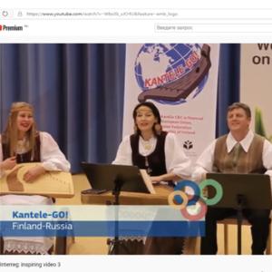 Проект Kantele-GO! в видео к юбилею INTERREG
