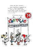 Поздравление «Кантеле» с 30-летием от артистов кукольного театра