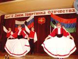 Балет «Кантеле» поздравляет МВД Карелии. 2006 г.