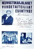Афиша гастрольной поездки «Кантеле» в Финляндию, 29 августа 1961 года