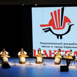 Концерт Kantele-GO! в Чебоксарах