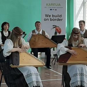 Kantele-GO! в Беломорском районе Республики Карелия