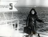 Хельми Мальми, Петрозаводск, 29 октября 1987