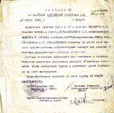Приказ №75 от 20 марта 1942 г. по Калужскому полевому подвижному госпиталю с благодарностью концертной бригаде, в составе которой была С. Оськина (Ивдра)