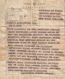 Телеграмма Министерства культуры Карелии коллективу ансамбля в г. Сталино УССР