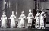 Вокальная группа «Айно». 1985 год