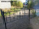 Оградка металлическая