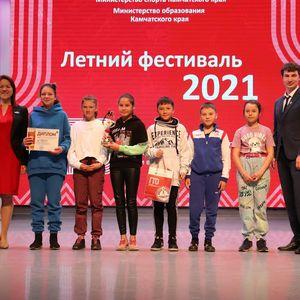 Летний ГТО 2021