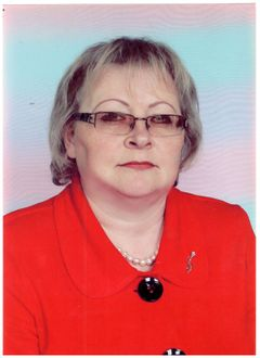 Федорович Елена Михайловна