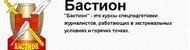 Сайт «Бастион»