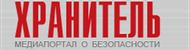 Сайт «Хранитель»