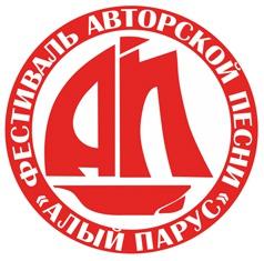 Алый парус логотип
