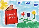 Медетова Лайлин, 5 лет (Тюльпаны)
