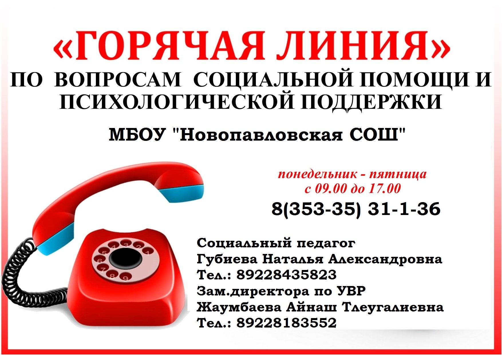 Сэнсэй Интернет Магазин Телефон Горячая Линия