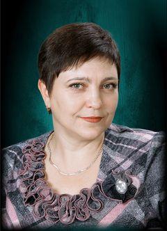 Григорьева Ольга Валентиновна