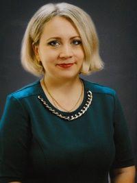 Гантова Ольга Юрьевна