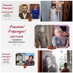 С праздником 75-летия Победы!