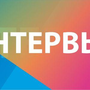 """Интервью с директором ГБПОУ """"Самарского хореографического училища (колледжа)"""""""
